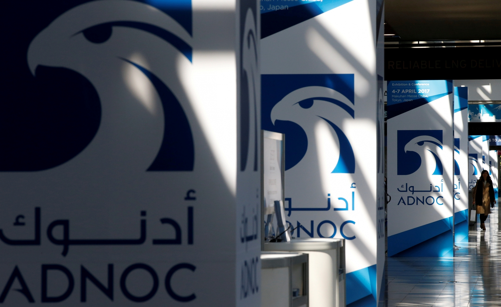 Abu Dhabi National Oil Company adnoc logo
