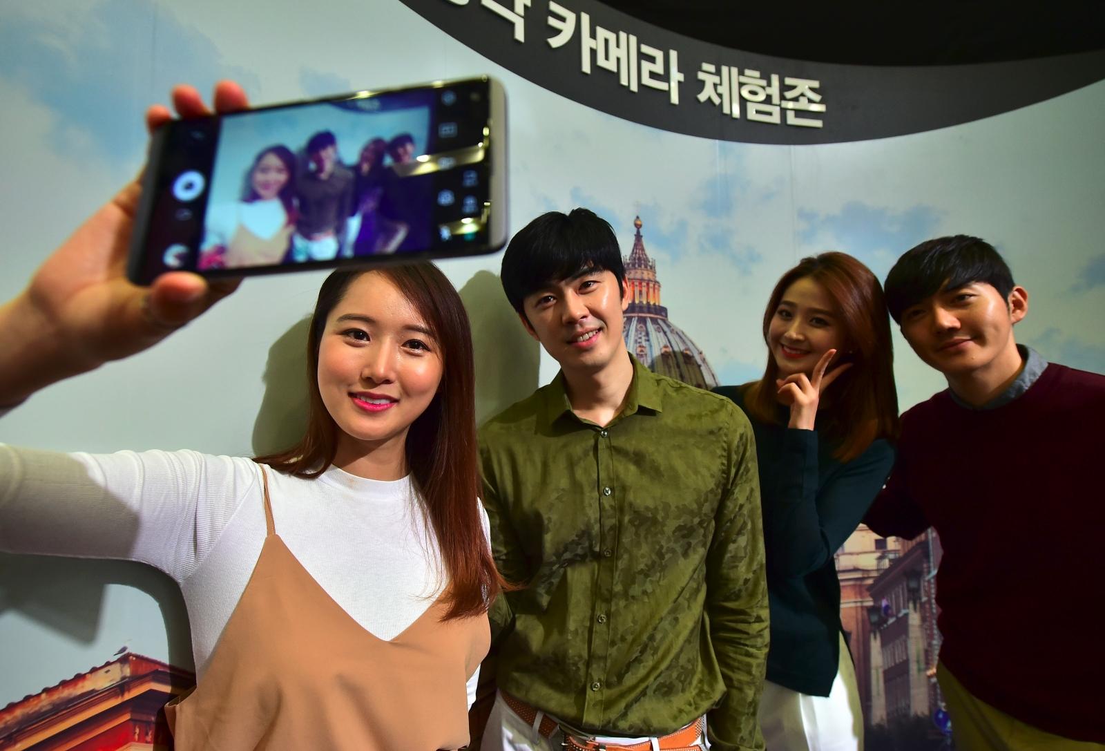 LG V30 launch invite