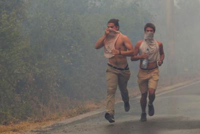 Montenegro fire