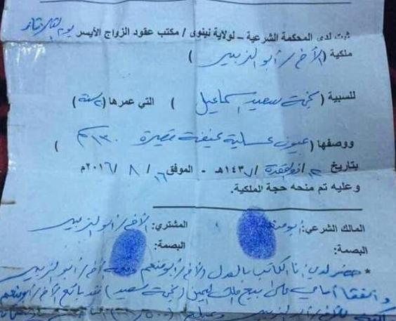Isis sex slave receipt