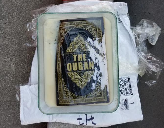 Quran lard mosque california sacramento