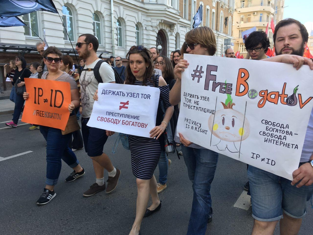 Free Bogatov campaigners in Moscow
