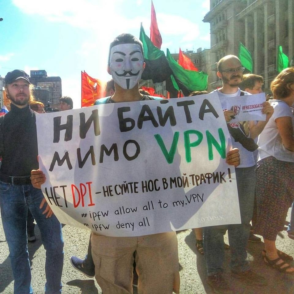 Free Internet march in Moscow