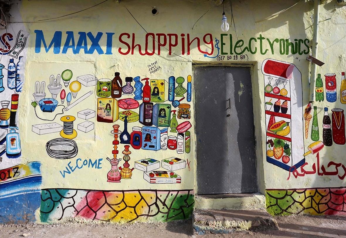 Mogadishu somalia shops murals shik