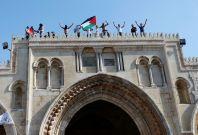 Temple Mount Jerusalem
