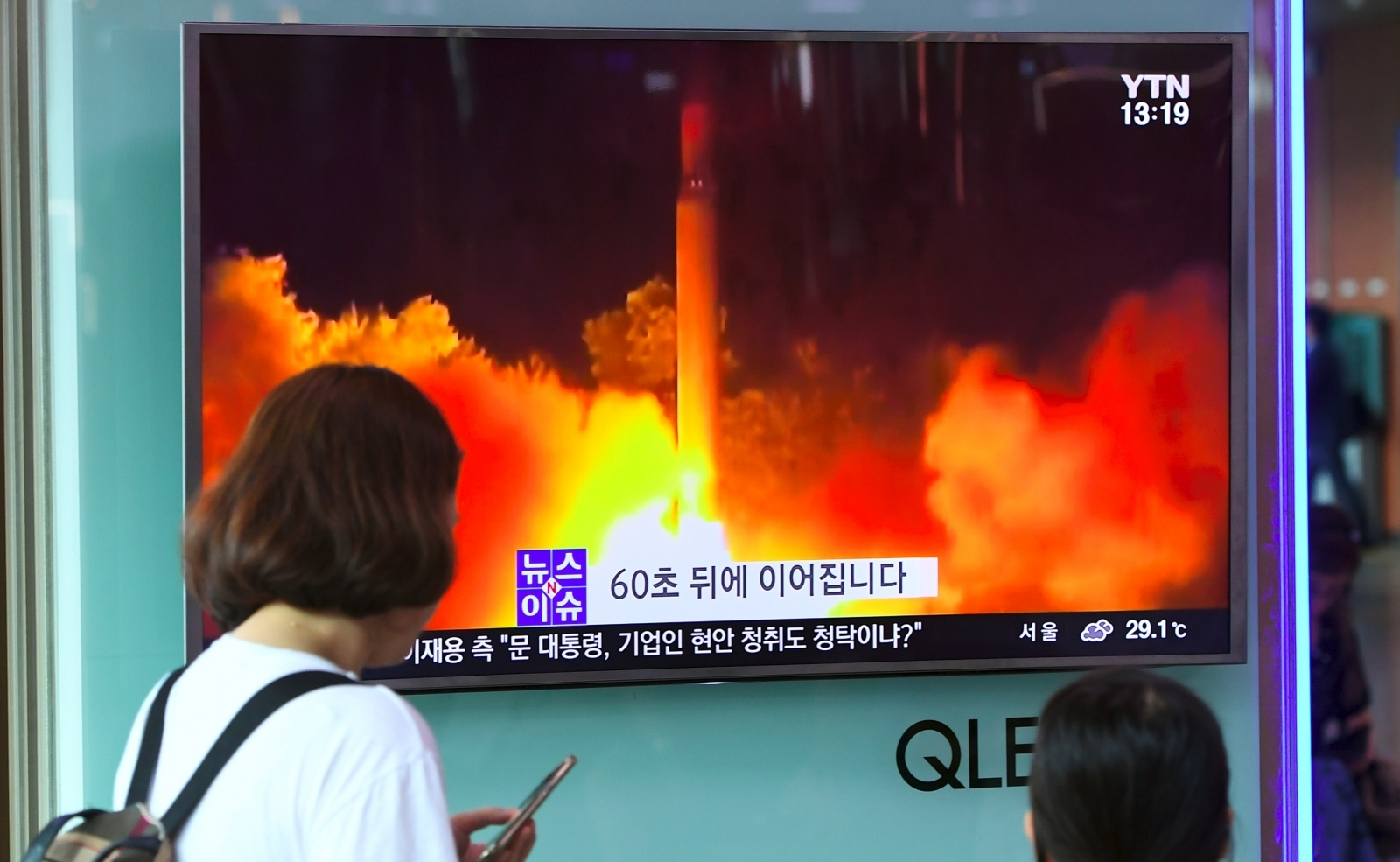 US Bombers Scrambled After N.Korean Missile Test