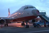 AtlasGlobal plane hit by hailstones