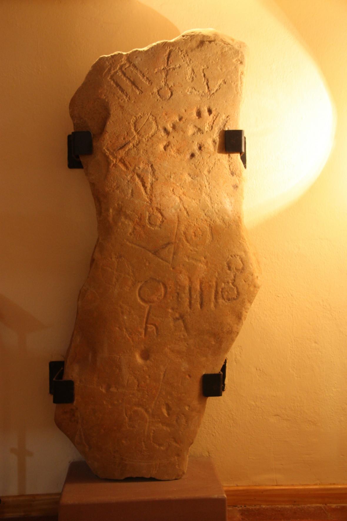 Montoro stela