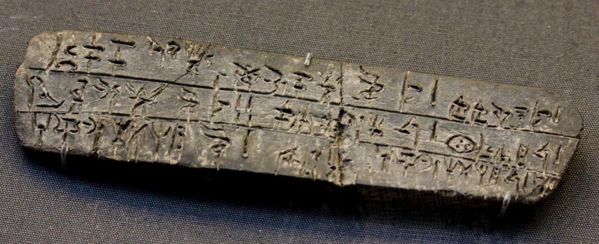 Mycenaean script