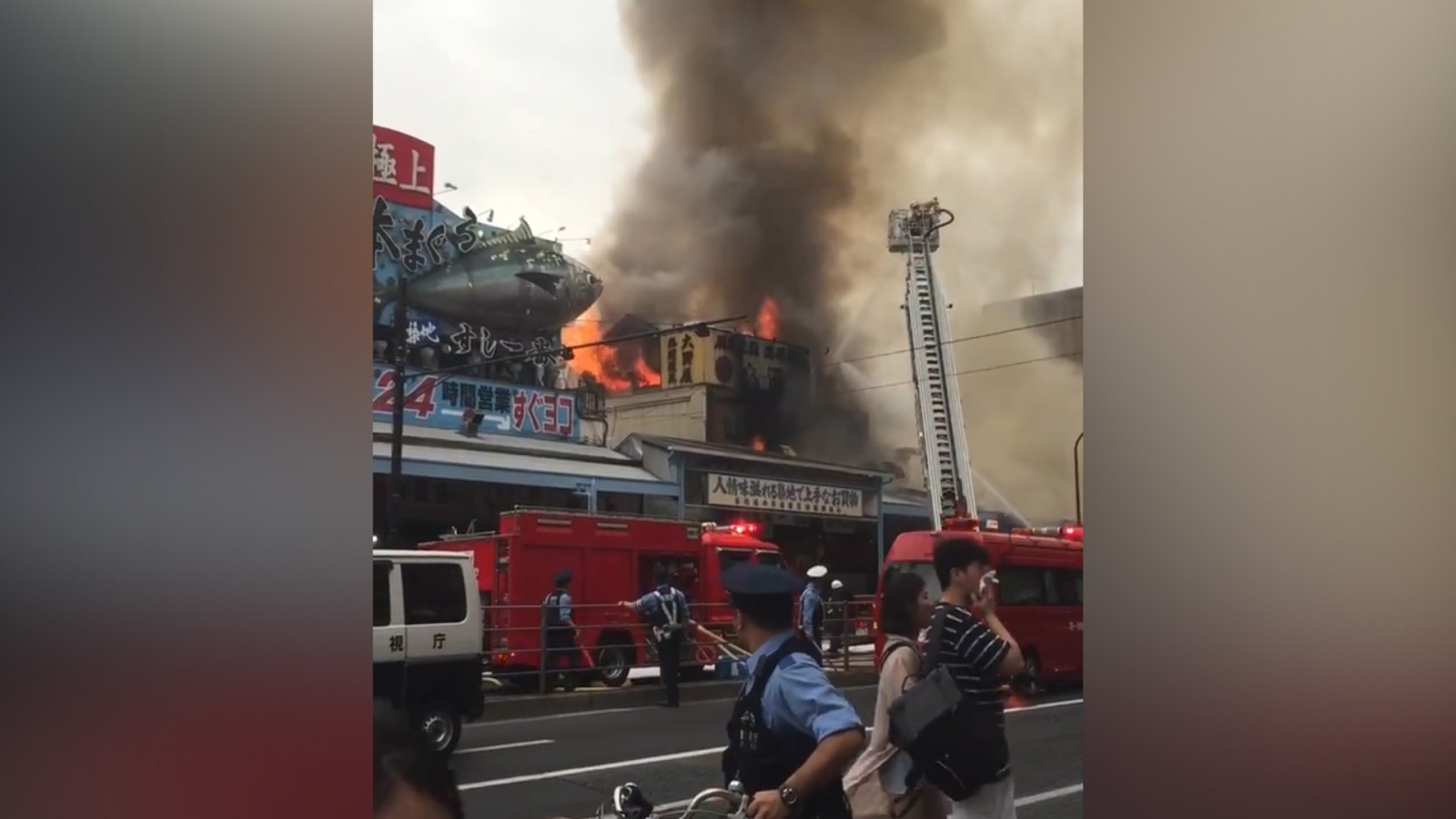 Huge Fire Breaks Out at Tsukiji Fish Market in Tokyo