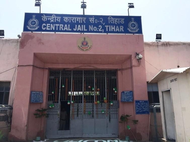 Tihar Central Jail