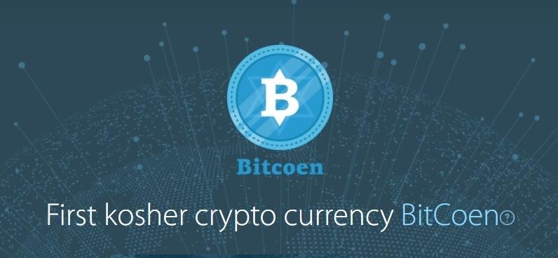 Bitcoen cryptocurrency