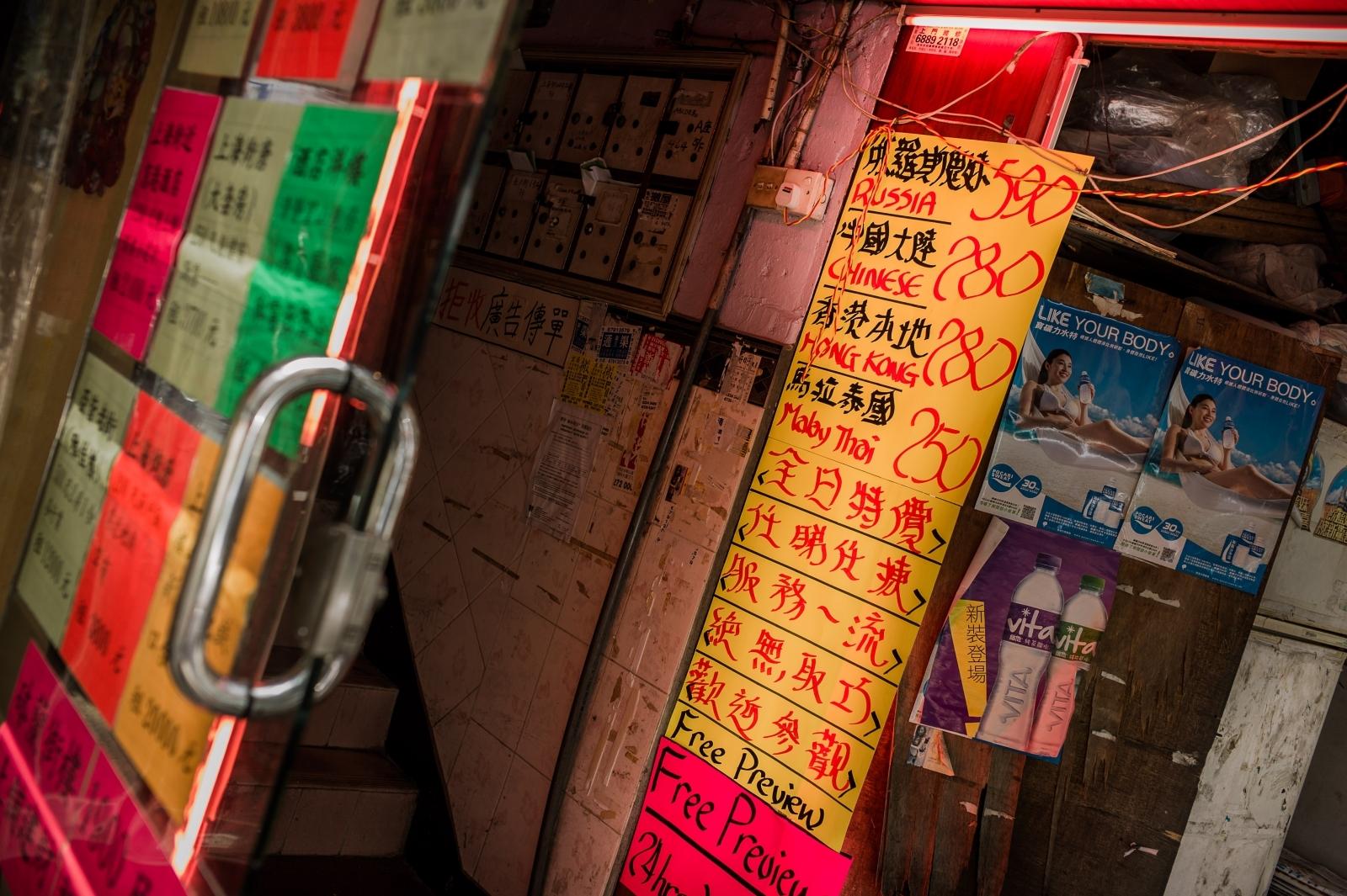 China Baidu maps shows prostitutes