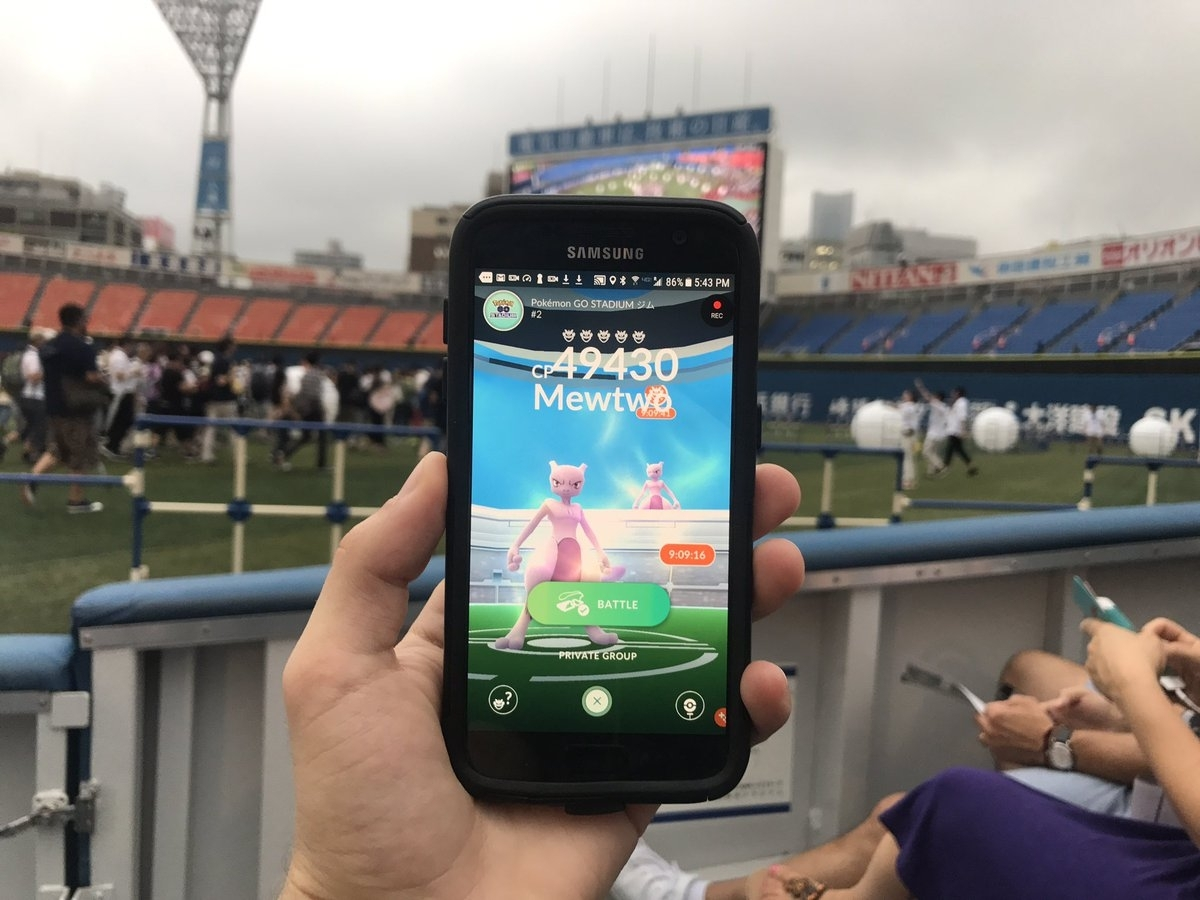 Legendary Pokemon Mewtwo comes to Pokemon Go
