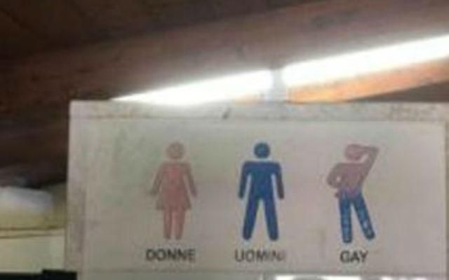 GAY TOILET ITALY