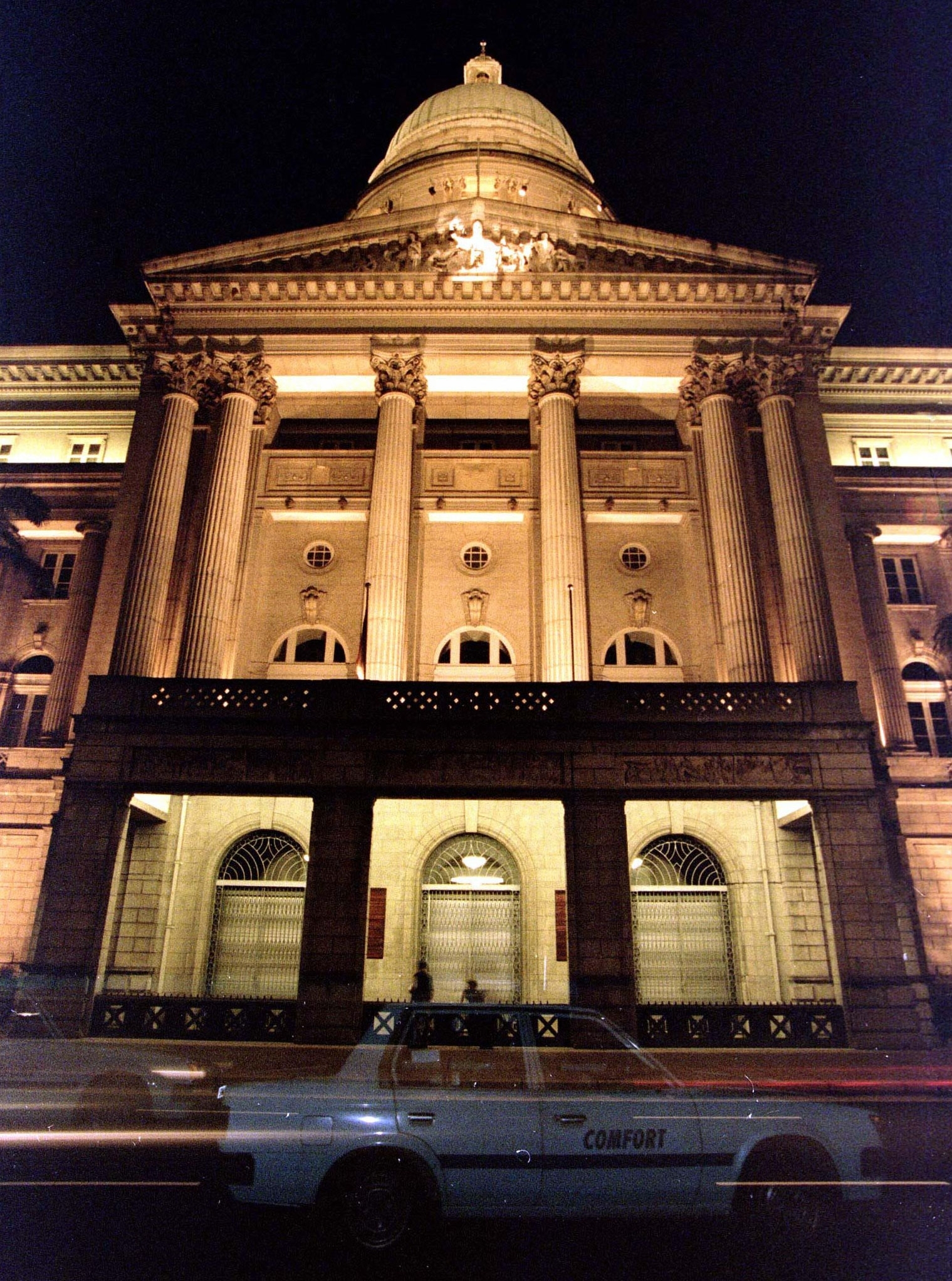 Singapore High Court