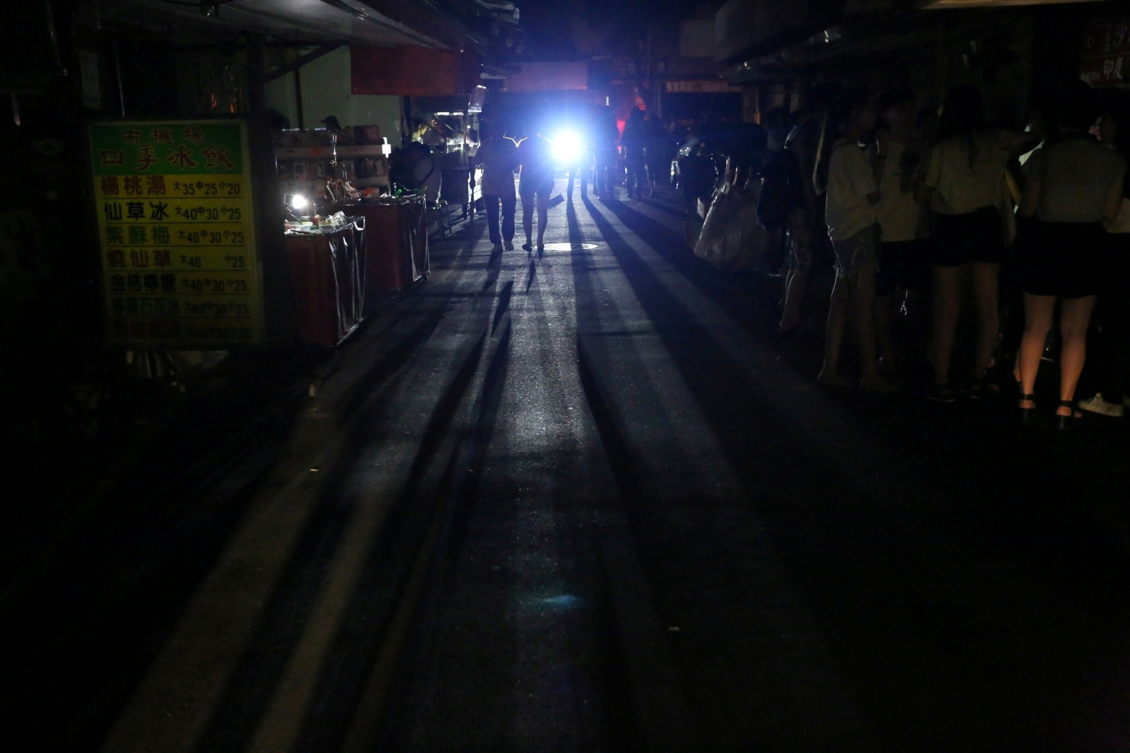 Taiwan power blackout