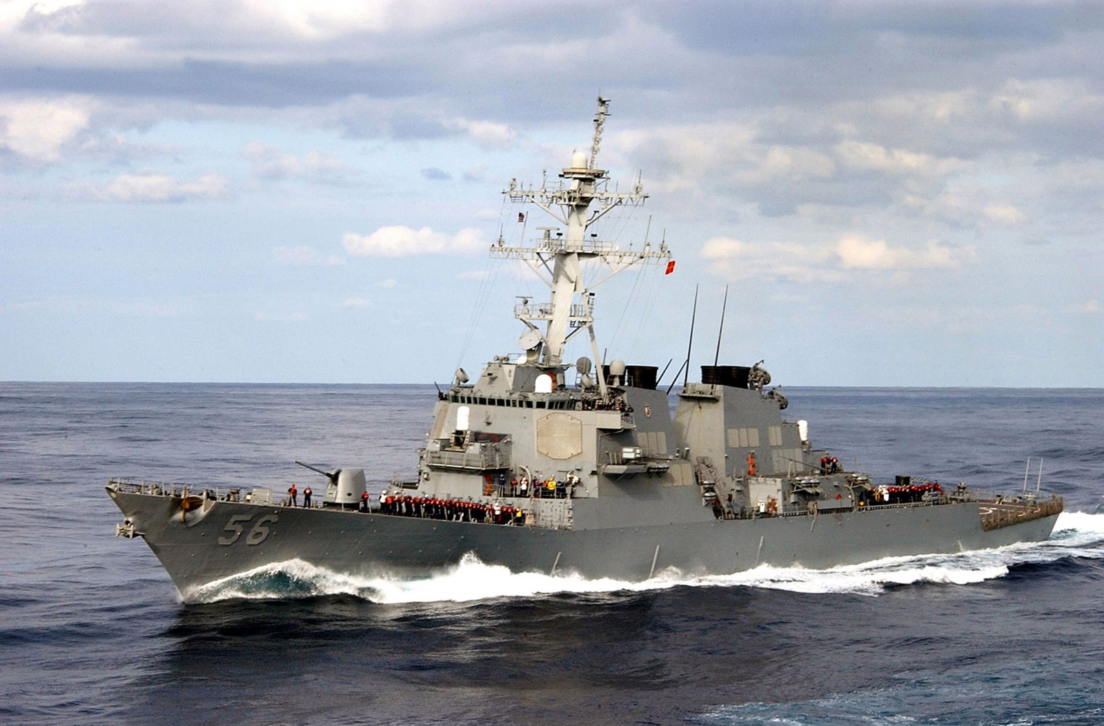 US Navy destroyer USS John S. McCain collides with merchant vessel