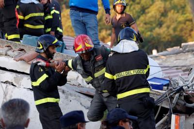 Ischia earthquake Italy