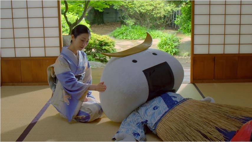 Controversial Japanese tourism ad
