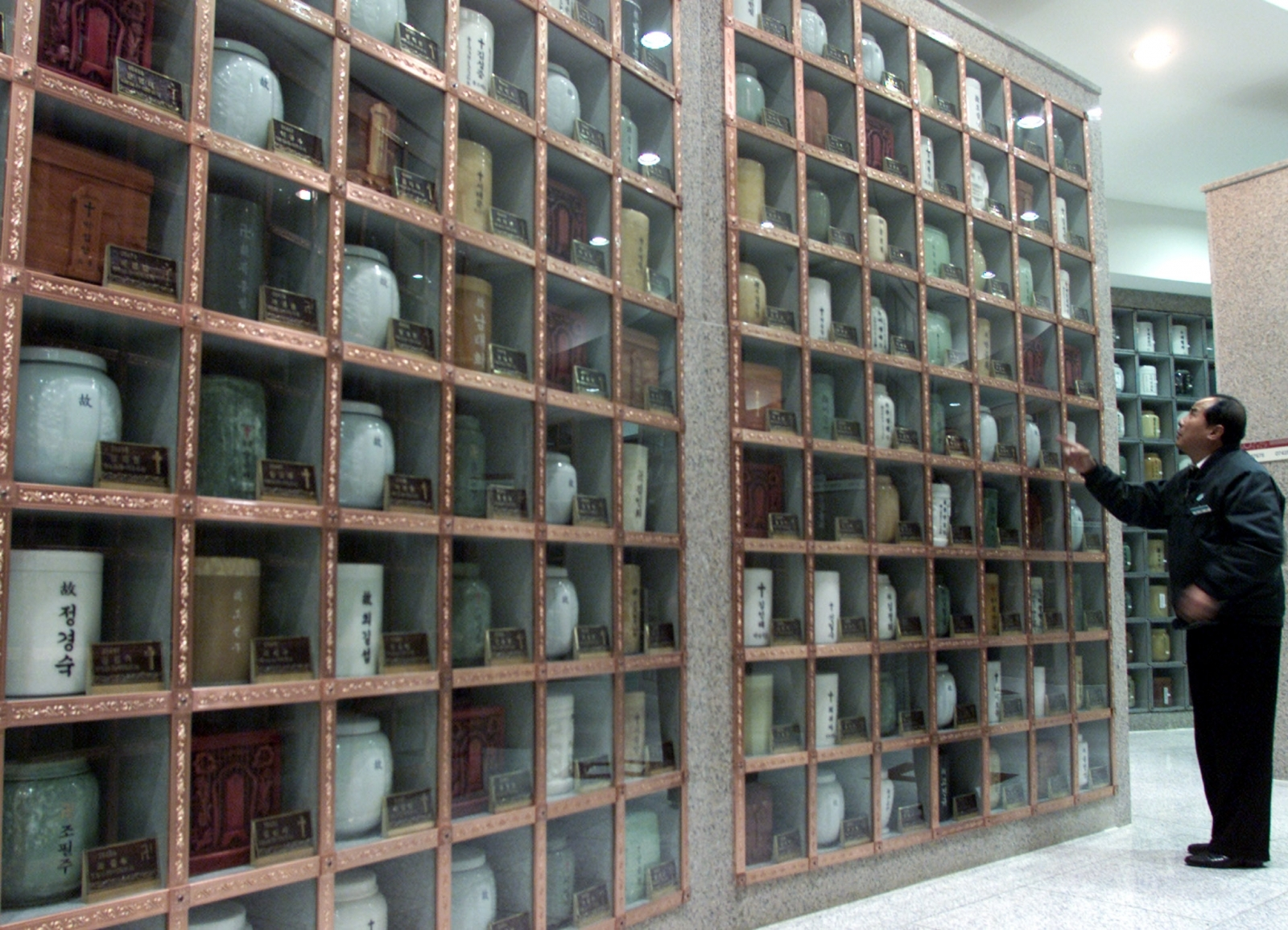 Urns in South Korea