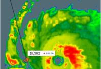 Delta Airlines flight in Hurricane Irma