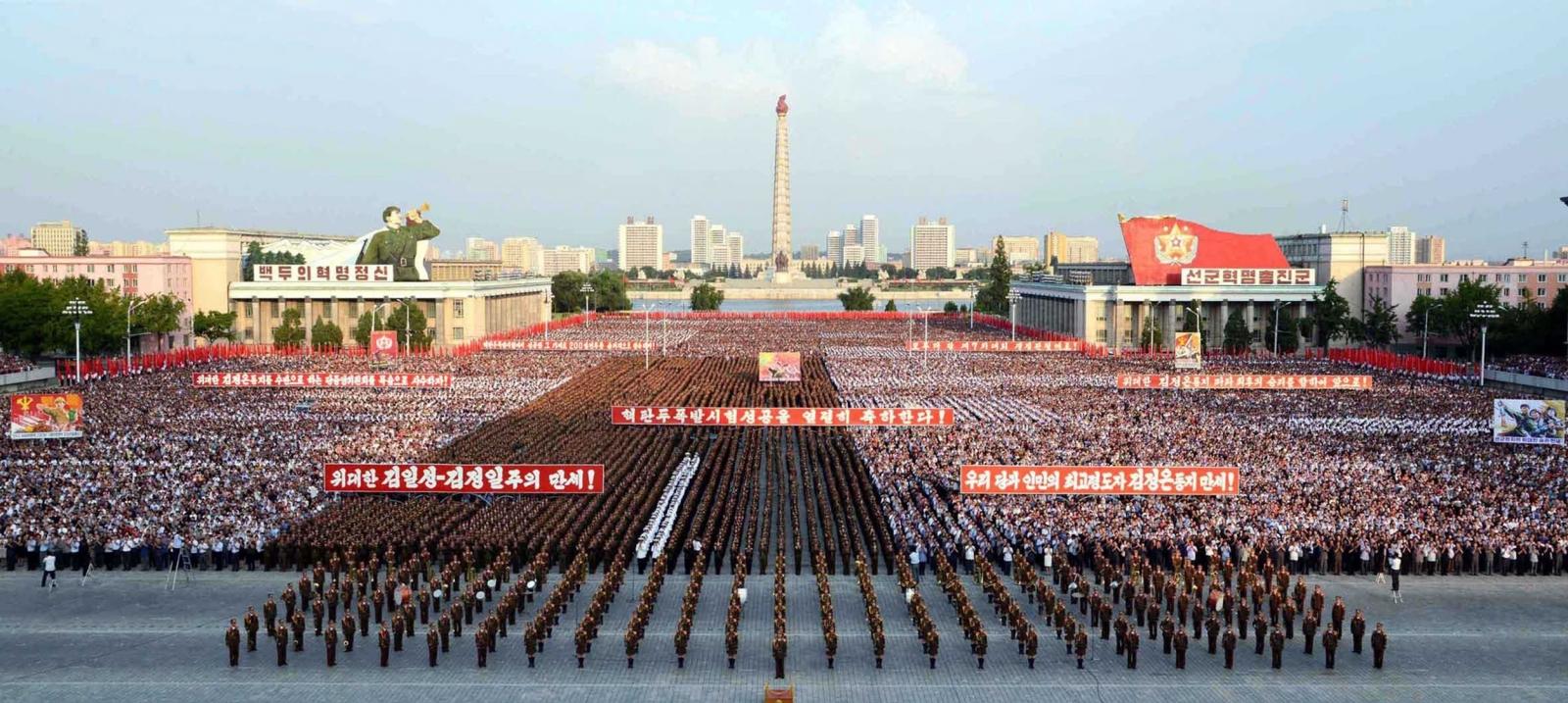 North Korea nuclear test celebration