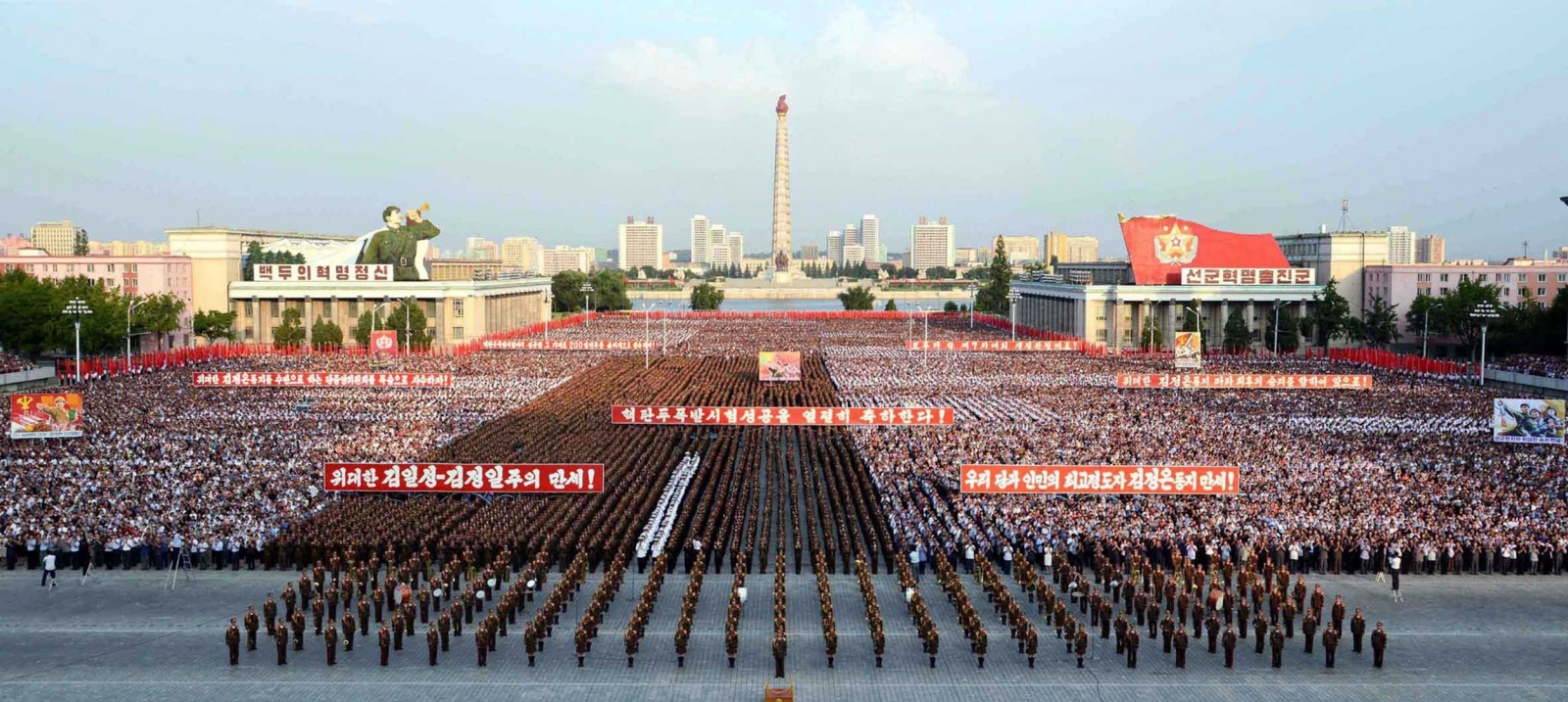 North Korea nuclear test celebration