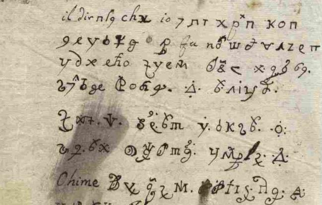 devil's letter sister maria