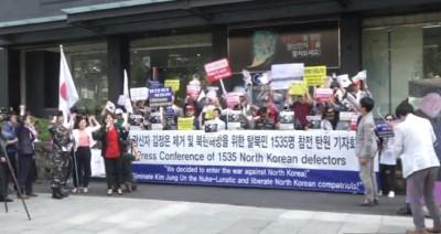 North Korea defector protest