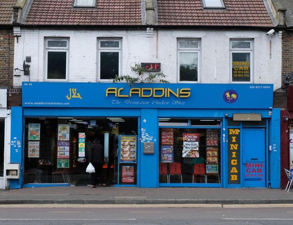 Aladdins Chicken  Shop