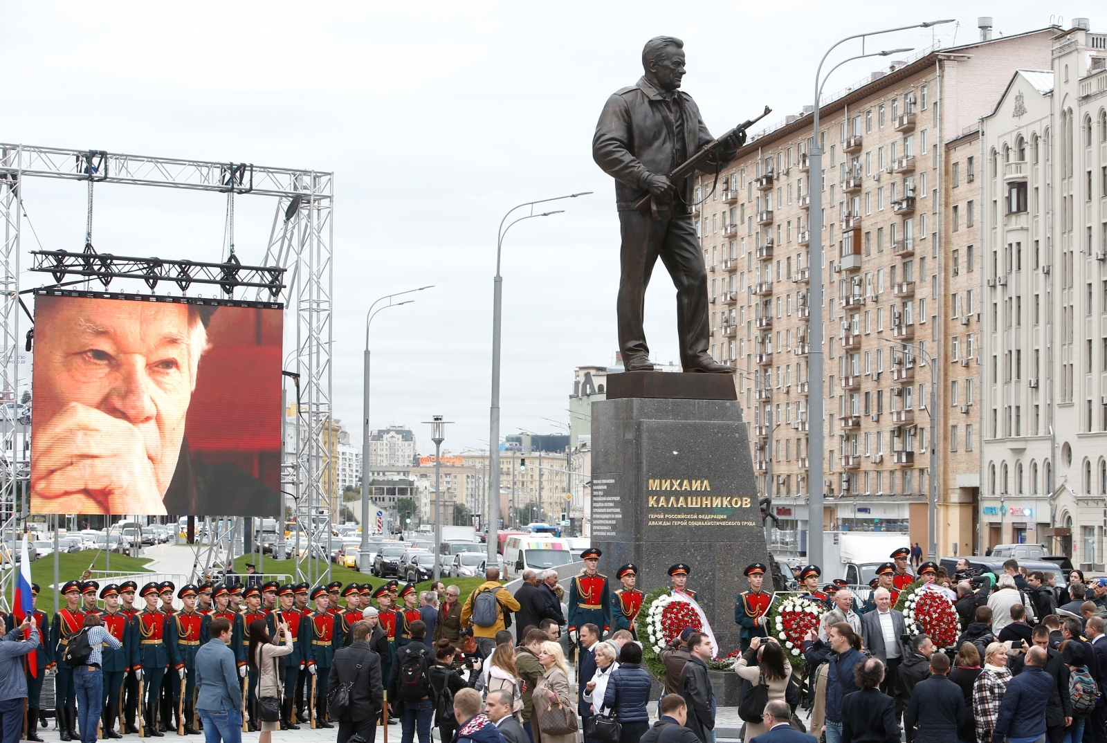 A statue of Mikhail Kalashnikov, the inventor of the world's most widespread firearm, AK-47 assault rifle, has been unveiled in Moscow