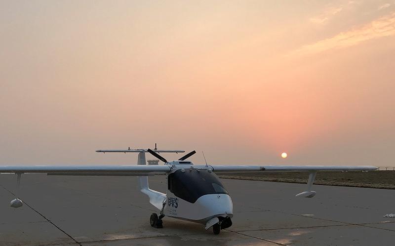 UVS Drone