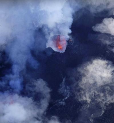 Vanuatu volcano Manaro Voui Ambae island