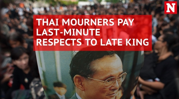 thousands-queue-to-pay-last-respects-to-thailands-late-king-bhumibol