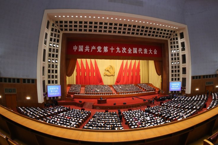 19th National Congress Of The Communist Party Of China