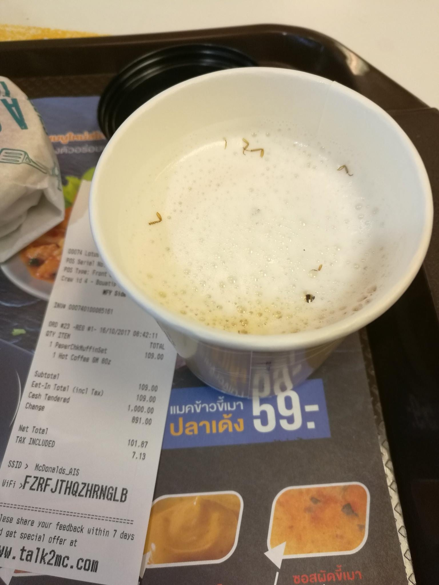 Cockroach coffee found in McDonalds coffee