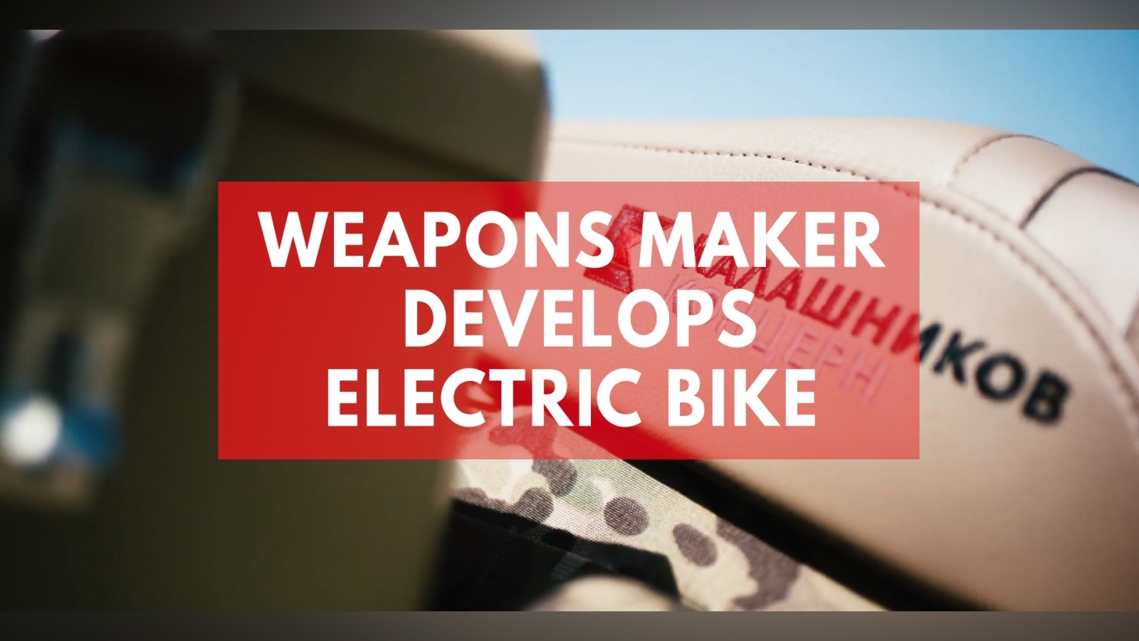 Weapons maker Kalashnikov develops electric bike