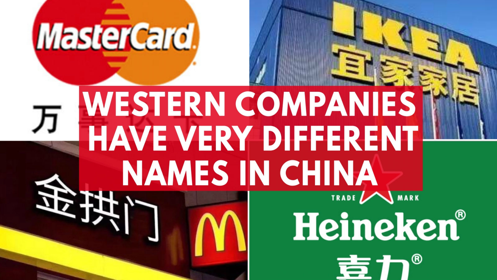 these-western-companies-have-very-different-names-in-china
