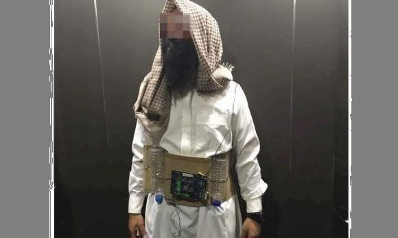 fake Suicide bomber