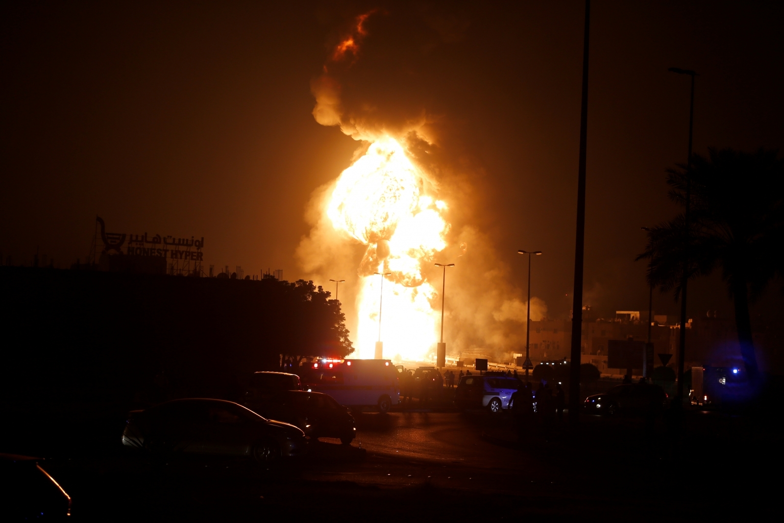 Bahrain oil pipeline fire