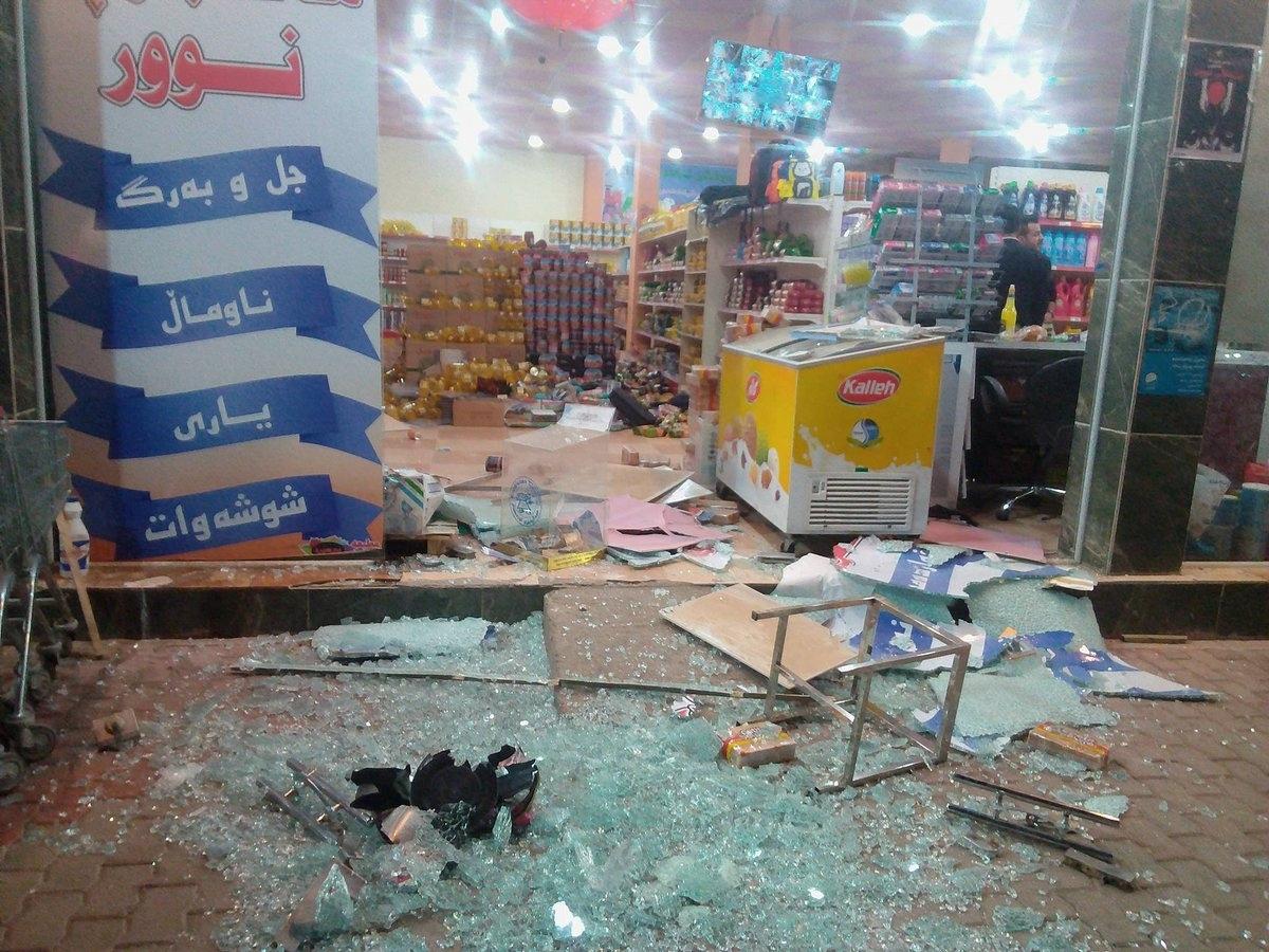 Iraq-Iran earthquake