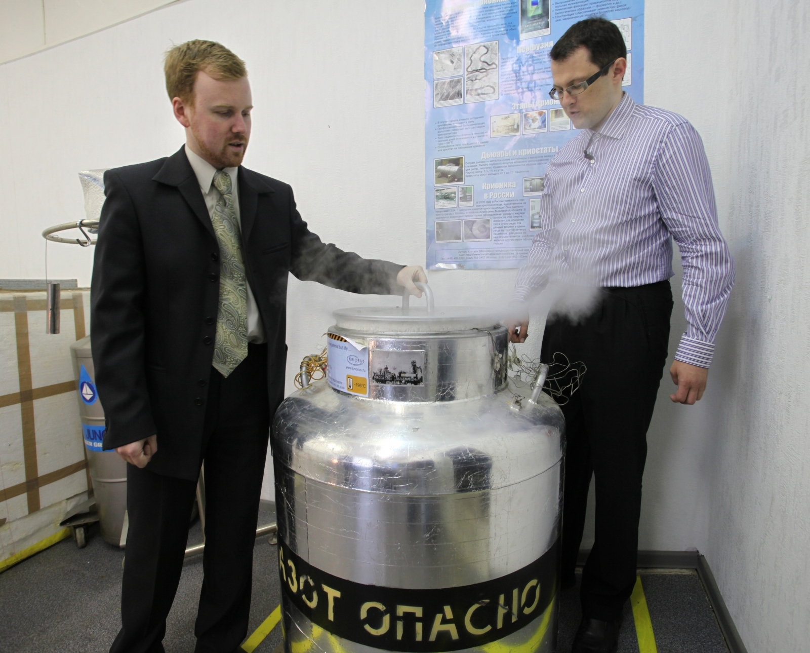 Kriorus cryogenics freezing russia