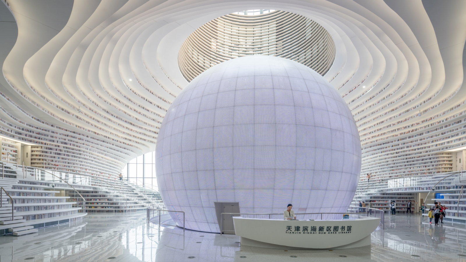 this-magnificent-library-in-china-is-shaped-like-a-giant-eye
