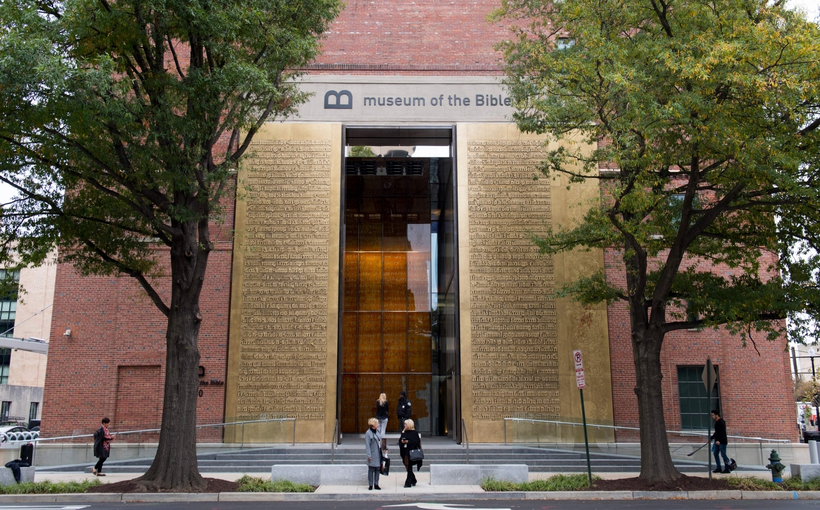 Museum of the Bible Washington DC