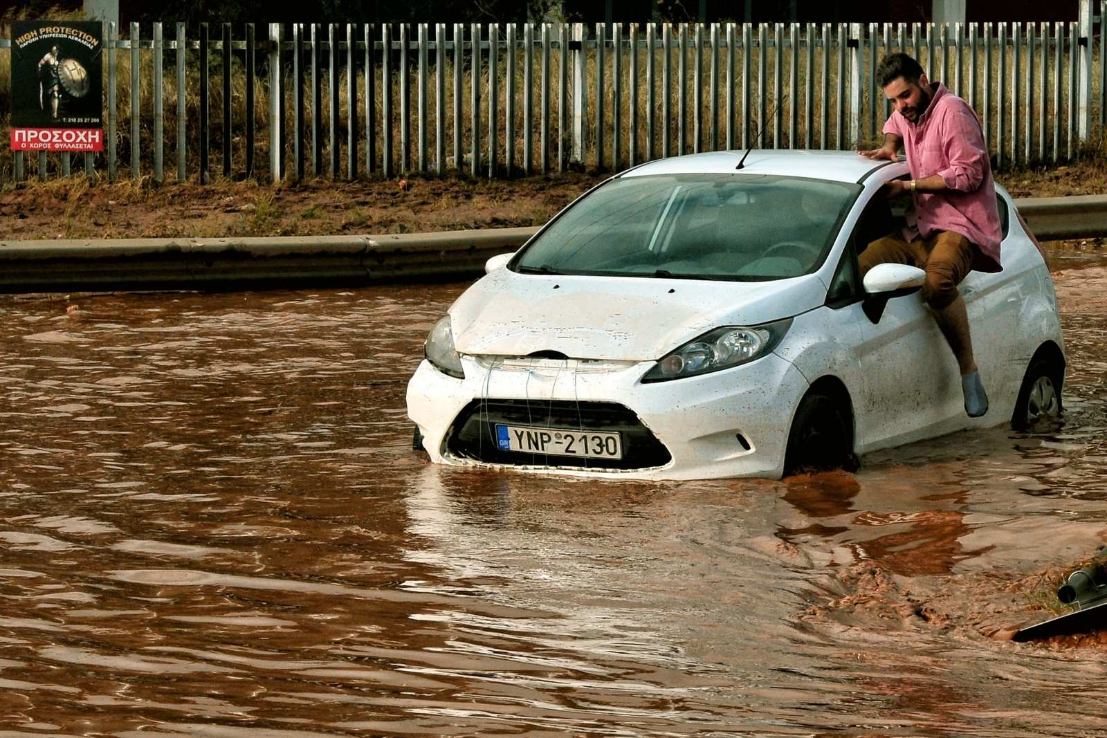 Greece floods