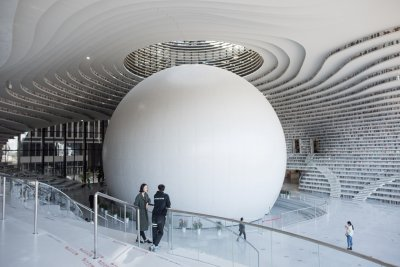 Tianjin library China