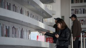Tianjin library China