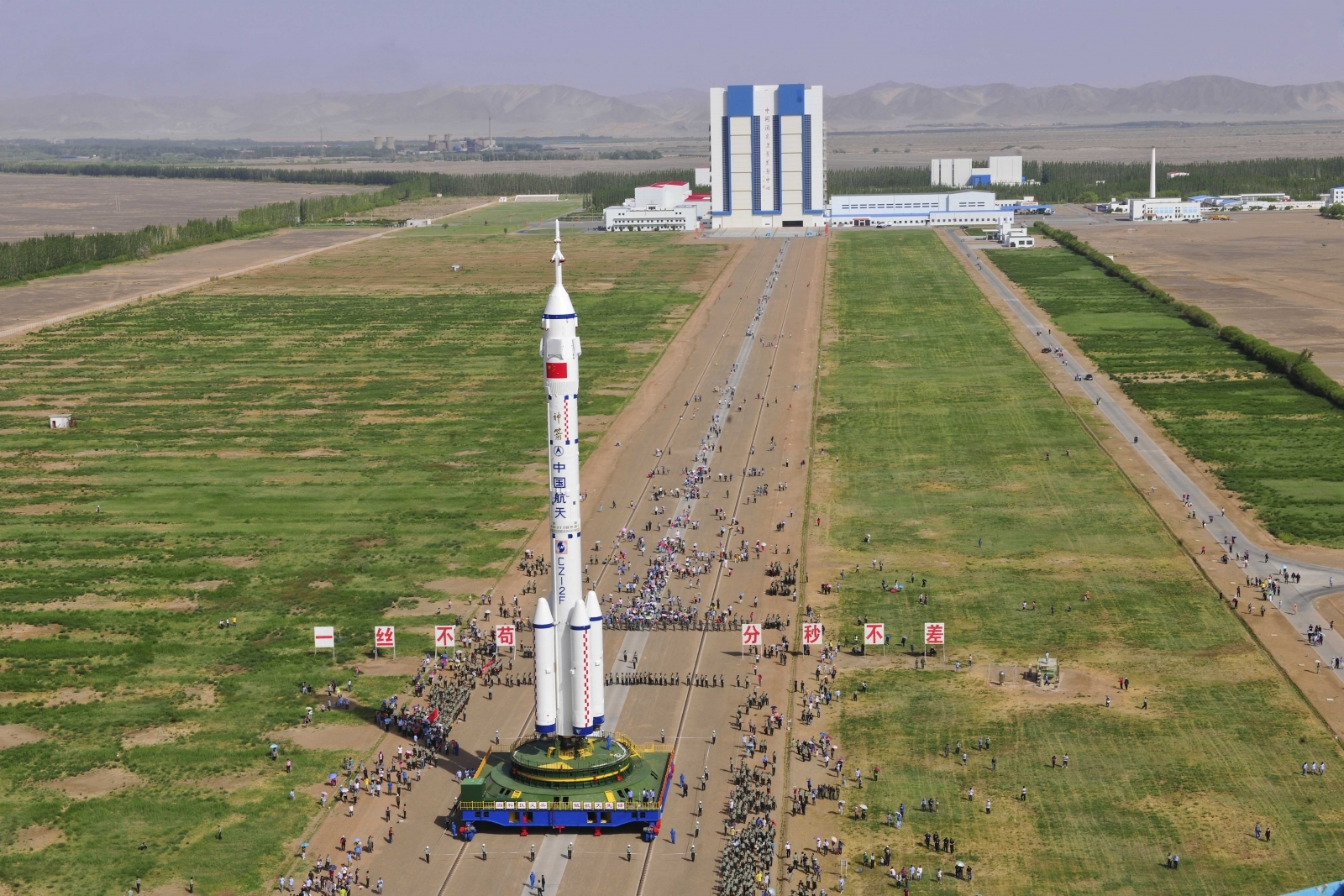 China nuclear space shuttle