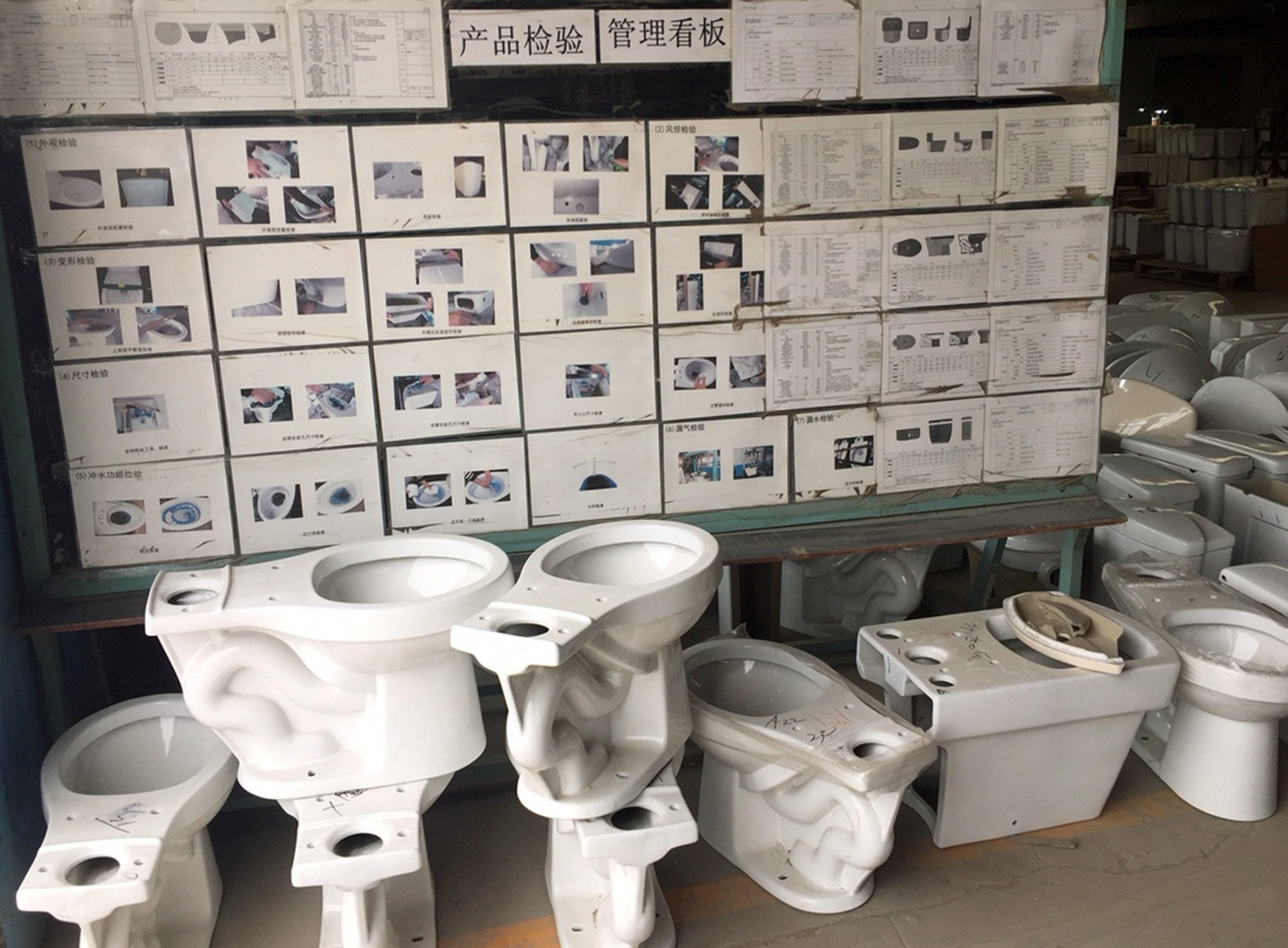 China toilet revolution